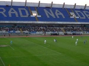 Garden City Stadium
