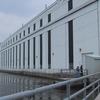 Great Falls Generating Station