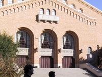Gregory Gymnasium