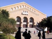 The Front Of Gregory Gym