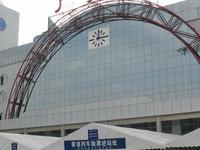 Guangzhou Estación del Norte
