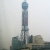 Guangzhou T V Tower
