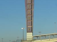 Gulfgate Mall.