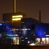 Guthrie Theater Night