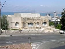 Haifa Pilgrim Reception Centre