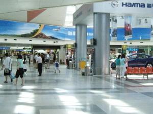 Haikou Meilan Internacional. Aeropuerto