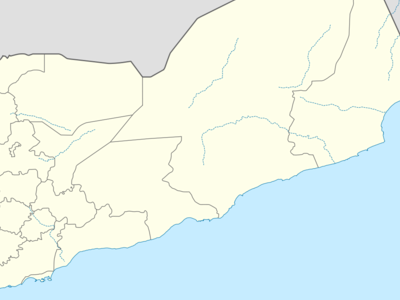 Hajjah Is Located In Yemen