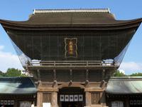 Hakozaki Santuário