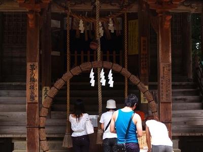 Hakusan Shrine On Top Of Mount Kanzan