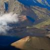 Haleakalā Crater