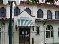 Hale Bathhouse