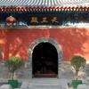 Hall Of Kings Of Heaven At Fa Yuan Temple