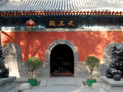 Hall Of  Kings Of  Heaven At  Fa Yuan Temple