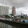 Hamamatsu Downtown
