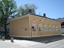 Hameenlinna Sibelius House