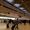 Haneda Airport Terminal South Wing