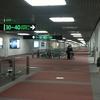 Haneda Airport Inside
