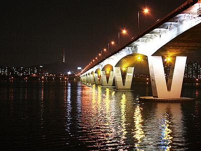Hangang Park & Bridge