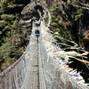 Hanging Foot-Bridge Over Dudh Koshi River - Sagarmatha NP