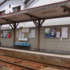 Higashi-Tengachaya Station