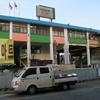 Hankuk University Of Foreign Studies Station