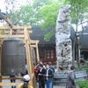 Hanshan Bells