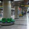 Hansung University Station