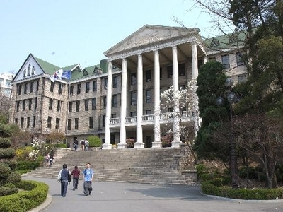 Hanyang University Administration Building
