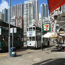Happy Valley Tram Station