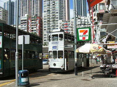 Happy Valley Tram Station