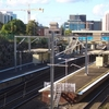 Harris Park Railway Station