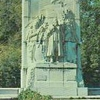 Harrub Memorial