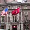 Harvard Club de Nueva York
