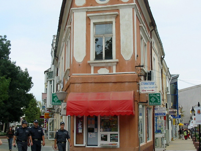 City Centre - Haskovo