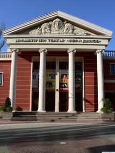 Ivan Dimov Dramatic Theatre