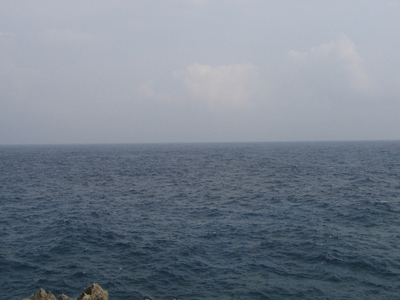 View From The Southernmost Point Of Japan