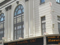 Havaí Teatro