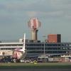 Heathrow Airport Radar Tower