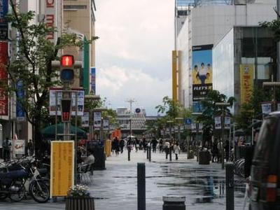 Heiwa Street In Asahikawa