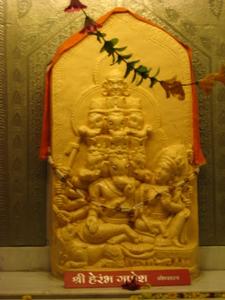 Herambh Ganesh