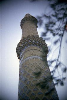 Pillar Of Mosallah Complex