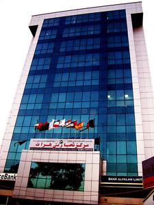 Herat Commercial Center