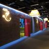 Heritage Discovery Centre Exhibit