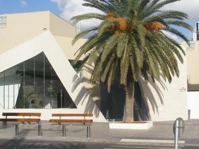 Herzliya Ensemble Concert Hall