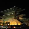 Heunginjimun - Night View