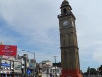 High Clock Tower