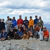 Hikers Group Over Mount Antero CO