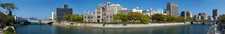 Hiroshima Peace Memorial Panorama