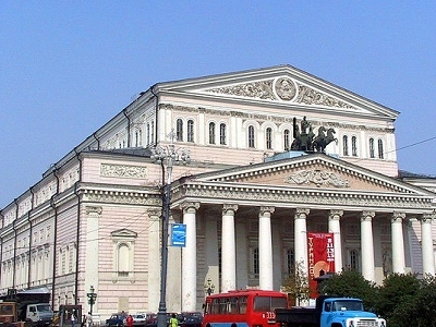 Historic Bolshoi Theatre In Moscow