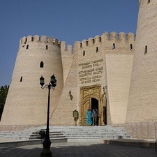 Historical Museum Of Sughd - Tajikstan